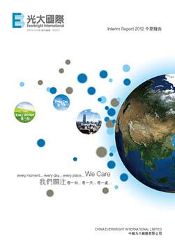 China Everbright International Limited Investor